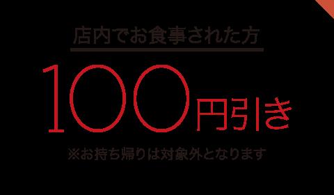 天ぷら天神